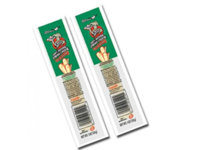 Walmart: 2 FREE Frigo String Cheese Single Size Sample!